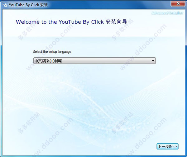 youtubebyclick full version free download
