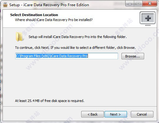 icare data recovery 破解