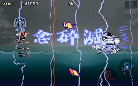 战国之刃安卓破解版 v1.314无限金币版下载