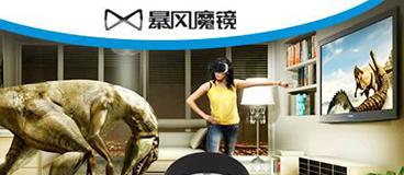 暴风魔镜VR v4.1.0安卓版
