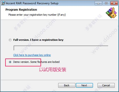 accent rar password recovery Pro中文破解版(rar密码暴力破解器