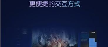 千幻魔镜vr(vr shinecon) v2.2.1安卓版