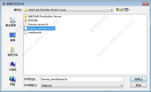Matlab 5g Toolbox Crack