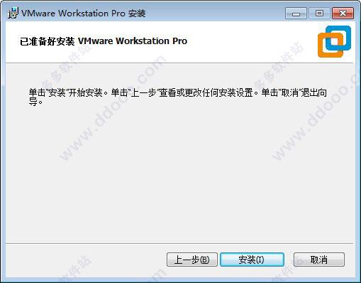 VMware Workstation 15.0 Pro破解版 VMware Workstation Pro VMware虚拟机 v15.0.0破解版 附注册机