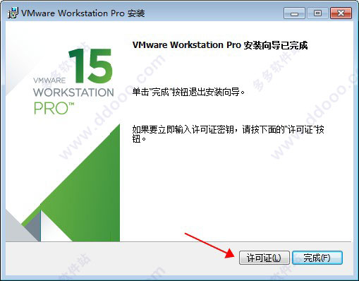 VMware Workstation 15.0 Pro破解版 VMware Workstation Pro VMware...