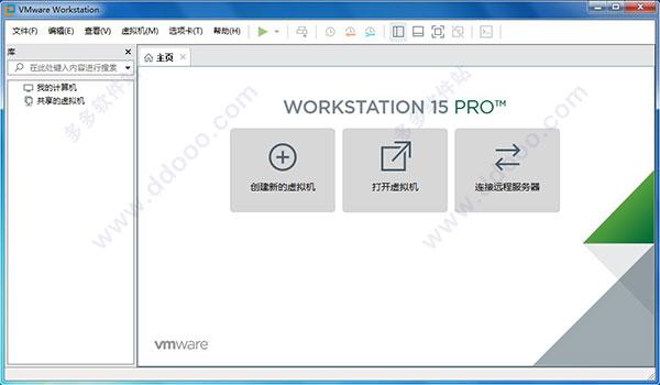 vmware15精简版 vmware workstation pro 15免激活精简版 v15.0.0中文...