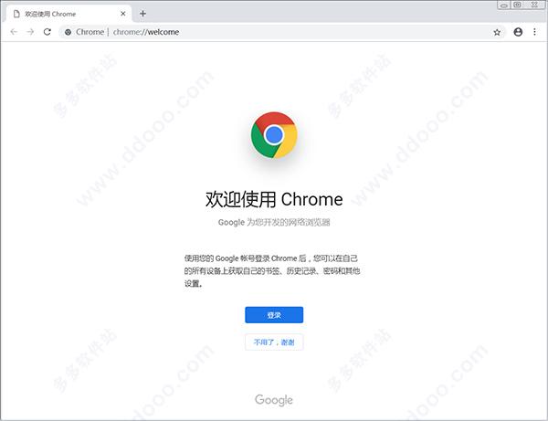 Chrome Canary 64位下载 Chrome Canary(金丝雀版) v84.0.4144.2官方版 下载