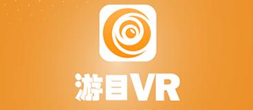 游目VR v1.1安卓版