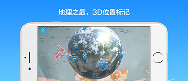 AR+地图ios版 v1.0.5苹果版