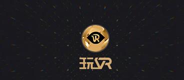 玩VR游戏大厅 v0.9.1.43免费版