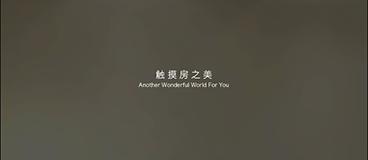 杭州房产app v1.1.0安卓版