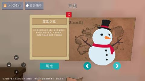 鸽子袭击中文破解版 v1.0无限金币版下载
