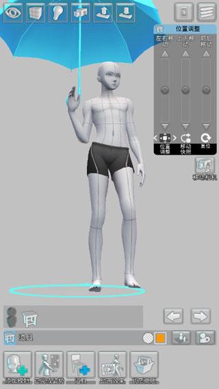 easy poser专业破解版下载|easy poser中文破解版下载v1 2 80安卓免付费版