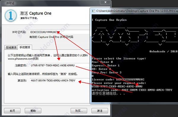 Capture One 12破解版|Capture One pro(飞思相机) v12 0 0 291