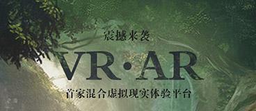 梦幻ARVR app v4.0.3安卓版