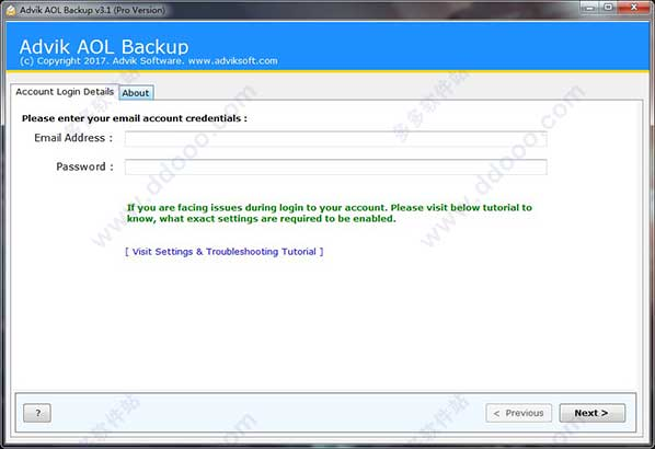 Advik AOL Backup破解版
