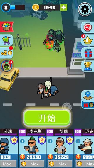僵尸必须死中文破解版 v2.4.5无限金币版下载