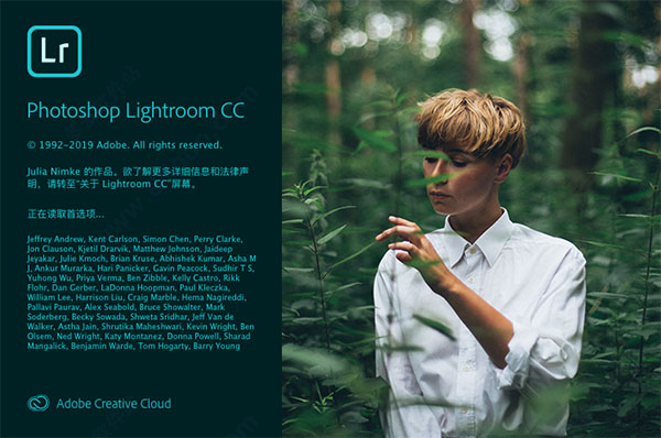 adobe photoshop lightroom cc 2019 mac中文破解版
