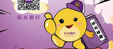 阳光银行AR app v1.0安卓版