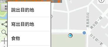 AR GPS NAVIGATION v55.0安卓版