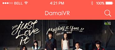 DamaiVR app v3.0.0安卓版