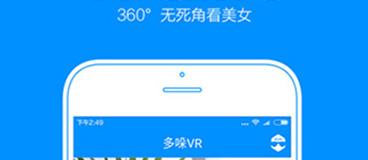 多哚VR app v1.0.162安卓版