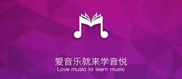 学音悦VR ios版 v4.4.1苹果版