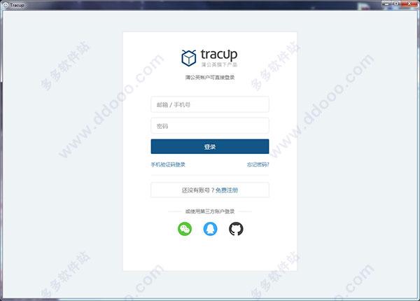 tracup client