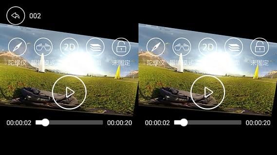 VR影音安卓版