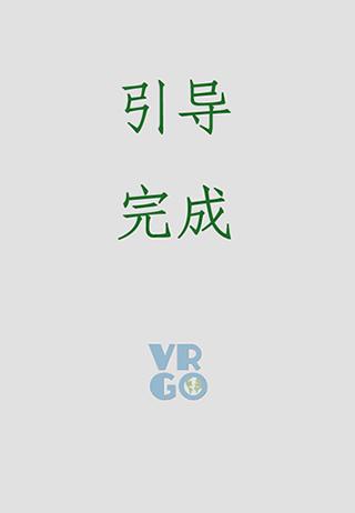 VRhouse安卓版