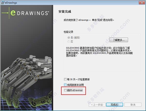 edrawings 2019破解版 edrawings pro 2019 64位中文破解版下载附