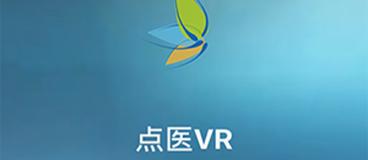 点医vr app v1.0.1安卓版