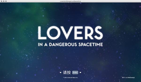 爱的使者在危险时空 mac版