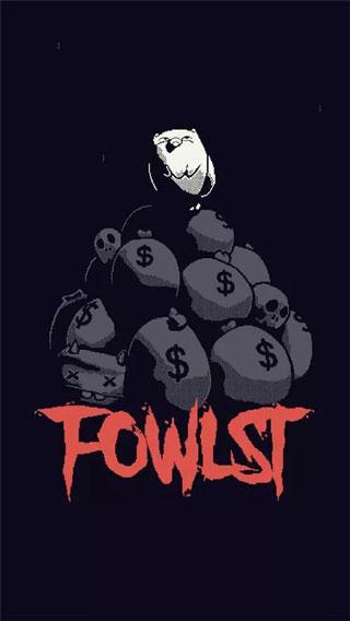 地狱逃脱(Fowlst)游戏破解版 v1.42无限金币版下载