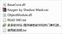 edraw max 9.3破解补丁