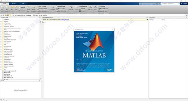 MATLAB 2019破解版 附破解补丁 MathWorks MATLAB R2019a v9.6.0.1072779破解版
