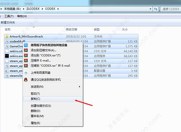 只狼影逝二度破解版下载 v1.02中文绿色版_减肥瘦身腰带