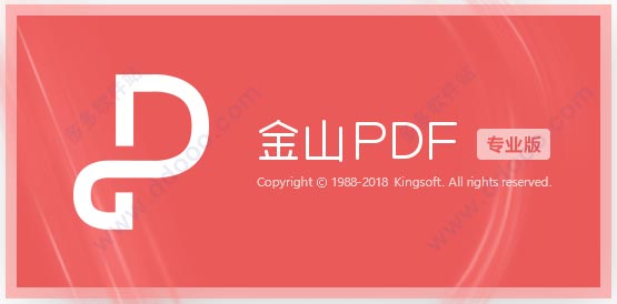 pdf to ppt 破解