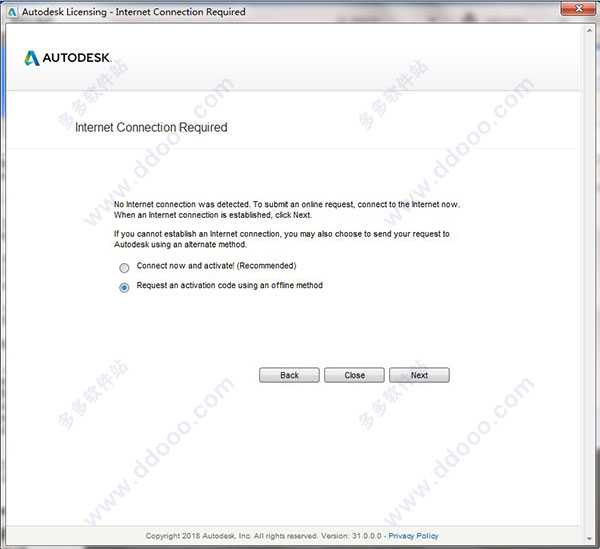 Autodesk 2020全系列注册机 Autodesk 2020通用注册机附使用教程