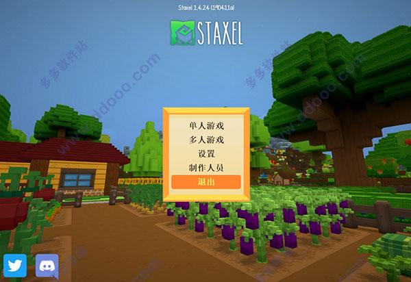 Staxel方块物语