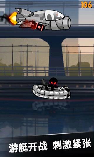 火柴人不能死破解版 v1.0.1无限金币钻石版下载