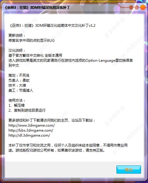 Update V163956