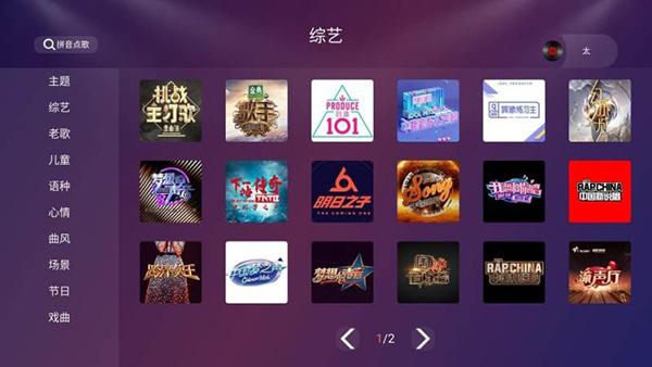 2019年k歌排行榜_k歌软件哪个好 2013年k歌软件排行榜
