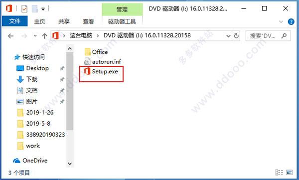 project 2019 密钥 /project 2019 中文专业版 32位64位 永久激活方法插图(1)