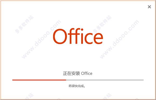 project 2019 密钥 /project 2019 中文专业版 32位64位 永久激活方法插图(2)