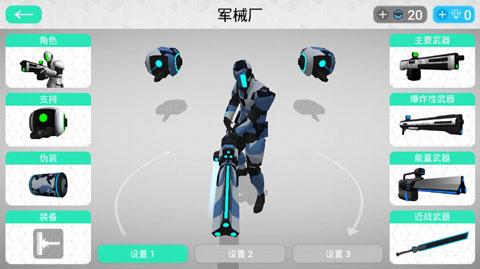赛博领域中文破解版 v1.9.3无限钻石版下载