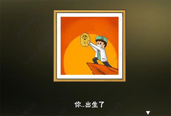 中国式家长 离线破解版