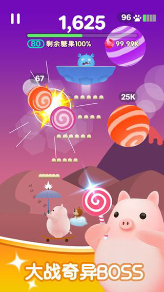 糖果大作战 v1.1安卓版下载