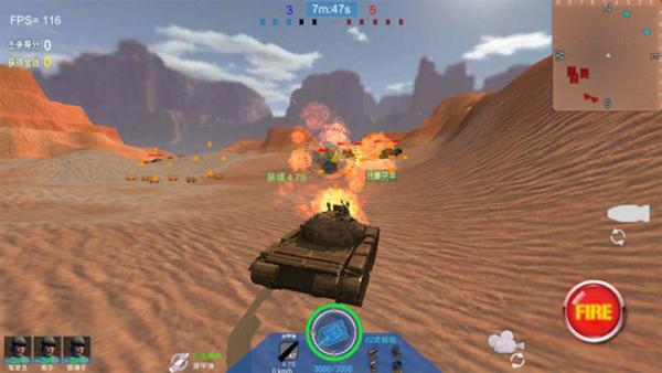 装甲火力破解版 v0.1.0无限金币版下载