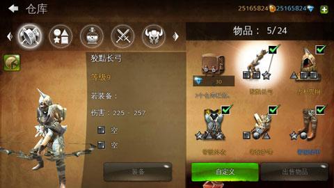 地牢猎手4中文破解版图片